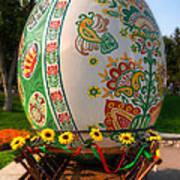 The Big Egg 3 Art Print