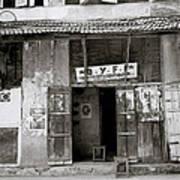 The Communist Reading Room In Cochin Art Print