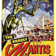 The Deadly Mantis 1957 Vintage Movie Poster Art Print