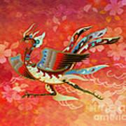 The Empress - Flight Of Phoenix - Red Version Art Print by Bedros Awak