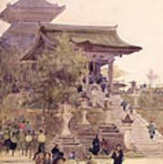 The Entrance To The Temple Of Kiyomizu Dera Kyoto Art Print