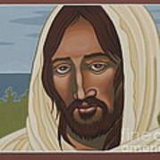 The Galilean Jesus 266 Art Print