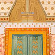 The Gateway Of Troy Art Print