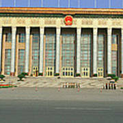 The Great Hall Of The People Art Print
