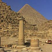 The Great Pyramids Giza Egypt  Art Print by Ivan Pendjakov