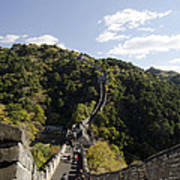 The Great Wall 649 Art Print