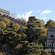 The Great Wall 673 Art Print