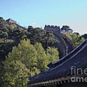 The Great Wall 682 Art Print