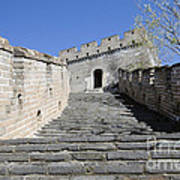 The Great Wall 721 Art Print