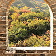 The Great Wall Window Art Print