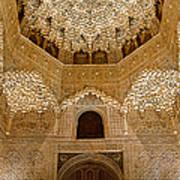 The Hall Of The Arabian Nights Art Print