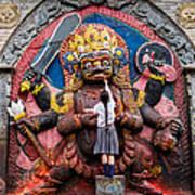 The Hindu God Shiva Art Print