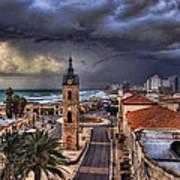 the Jaffa old clock tower Art Print
