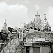 The Jagdish Temple Art Print