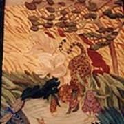 The Jaguar  Art Print by Charles Lucas