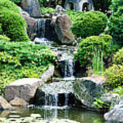 The Japanese Garden Art Print by Bill Cannon