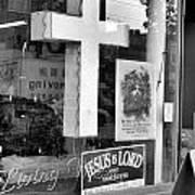 The Jesus Store Art Print