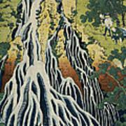 The Kirifuri Waterfall Art Print by Hokusai