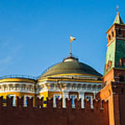 The Kremlin Senate Building Art Print