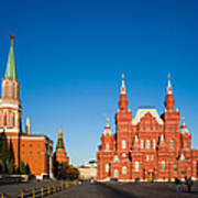 The Kremlin Towers And The State Museum Of Russian History - Square Art Print