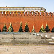 The Kremlin Wall - Square Art Print