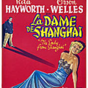 The Lady From Shanghai, Us Poster Art Art Print