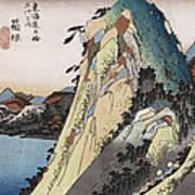 The Lake At Hakone Art Print