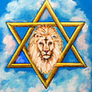 The Lion Of Judah #5 Art Print