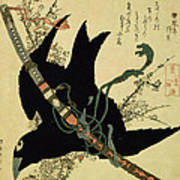 The Little Raven With The Minamoto Clan Sword Art Print