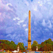The Monument's Parking Lot Digital Art By Cathy Anderson Art Print