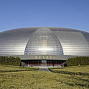 The National Grand Theatre - Exterior - Beijing China Art Print