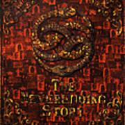 The Neverending Story Art Print