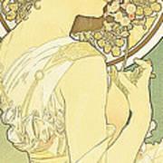 The Primrose Art Print