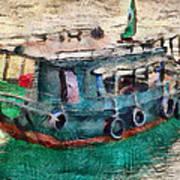 The Pulling Boat  Art Print