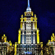 The Raddison-stalin's Wedding Cake Architecture-in Moscow-russia Art Print