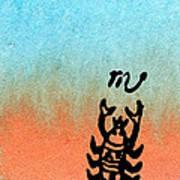 The Scorpion Art Print