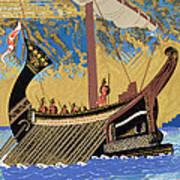 The Ship Of Odysseus Art Print