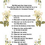 The Ten Commandments Art Print