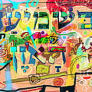 the Torah is aquired with attentive listening 7 Art Print