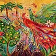 The Tree Of Desires Art Print