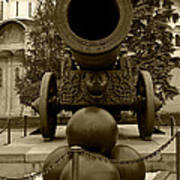 The Tsar Cannon Art Print
