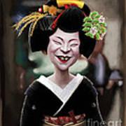 The Ugly Geisha Art Print