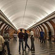 The Underground 1 - Victory Park Metro - Moscow Art Print