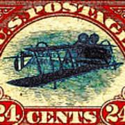 The Upside Down Biplane Stamp - 20130119 Art Print