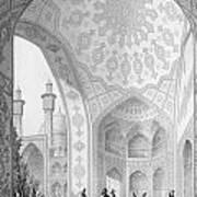 The Vestibule Of The Main Entrance Of The Medrese I Shah-hussein Art Print