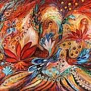 The Women Of Tanakh Hava II Art Print