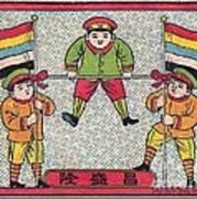 Three Boy Soldiers W Flags Sport High Jump Game. Matches. Match Book Antique Matchbox Cover. Art Print