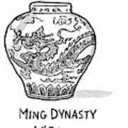 Three Vases From Various Epochs -- Tang Dynasty Art Print