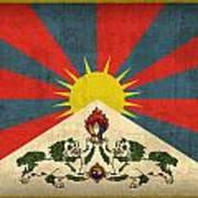 Tibet Flag Vintage Distressed Finish Art Print