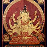 Tibetan Art Art Print
